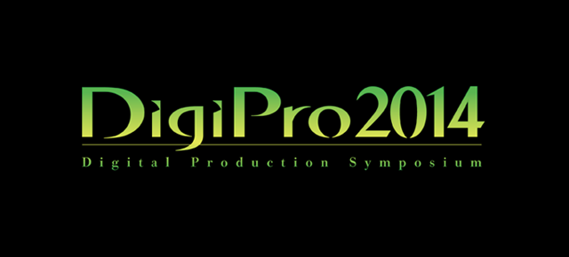 DigiPro 2014 Web site is launched